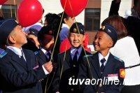 Объявлен набор в Кызылское президентское кадетское училище. Последний день приёма документов - 31 мая