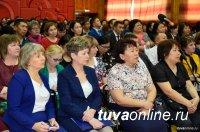 Руководители школ и ссузов Тувы поделились опытом в профилактике правонарушений среди несовершеннолетних