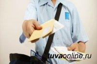 Кадастровая палата Тувы оказывает услуги по доставке документов