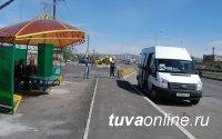 ВНИМАНИЕ: Мэрия Кызыла объявила конкурс на 18 городских маршрутов
