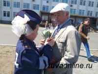 В Кызыле сотрудники Госавтоинспекции поддержали акцию «Георгиевская ленточка»