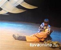 Учащиеся Аграрного лицея (Сукпак) – самые артистичные среди средних профессиональных учреждений Тувы
