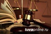 Вступил в силу приговор суда в отношении нарушителей границы