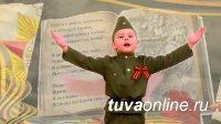 """В Кызыле 7 мая пройдет международная акция """"Читаем детям о войне"""""""