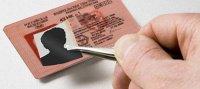 Инспекторы ДПС Тандинского района выявили поддельное водительское удостоверение