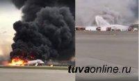 Глава Тувы выразил соболезнования в связи с гибелью людей в аэропорту Шереметьево