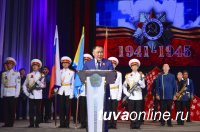 Глава Тувы Шолбан Кара-оол поздравил жителей республики с Днем Победы