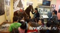 """Тувинский музей отмечает 90-летие. Объявлена акция """"Дар музею"""""""