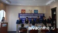 Единороссы Тувы по итогам народного голосования 26 мая сформируют команду на выборы 8 сентября