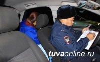 В Туве с 9 по 12 мая задержаны 55 нетрезвых водителей