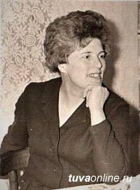 ЧЕЛОВЕК ТРУДА. Учитель Лидия Сергеева Новикова (Плюснина)