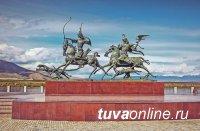 Пять причин поехать в Кызыл