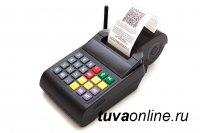 В Туве зарегистрировано 3 584 единиц контрольно-кассовой техники, зарегистрировать ККТ  необходимо до 1 июля 2019 года