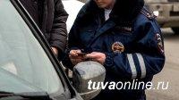 В Пий-Хемском районе для задержания нетрезвого водителя сотрудники полиции применили табельное оружие
