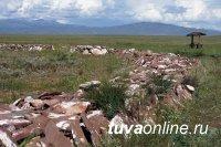На кургане Туннуг (Тува) начала работу археологическая экспедиция РГО