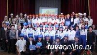 «Драгоценности Тувы» для выпускников первых «шахтерских» классов Республики Тыва
