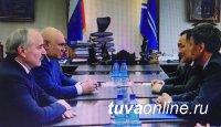 В Туву приезжают представители ключевых федеральных министерств и ведомств