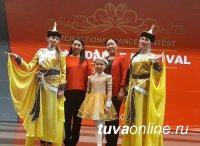 Юные танцовщицы пос. Каа-Хем (Тува) стали лауреатами Международного хореографического фестиваля