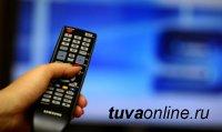 Отключение аналогового телевещания в России: предупрежден, значит вооружен