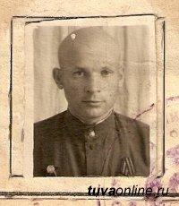 Георгий Пашнев. Фронтовик и страж закона