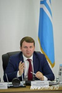 Минэкономразвития России: Тыва станет первым регионом, для которого будет разработан индивидуальный комплексный план развития