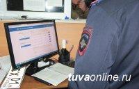 Сотрудниками МРЭО ГИБДД Тувы выявлен факт подделки экзаменационных листов