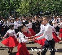 Для 722 одиннадцатиклассников Кызыла прозвучал последний звонок