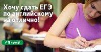 26 мая в ТувГУ будут организованы бесплатные занятия по английскому языку для подготовки к ЕГЭ, ОГЭ