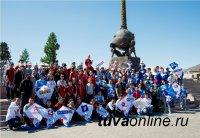ПЕРЕХОД НА ЦИФРУ: В Туве состоялась «цифровая зарядка» и запуск воздушных змеев