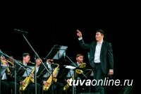 """Концерт """"Tuva Jazz Band"""" - 31 мая в Тувинской Государственной филармонии"""