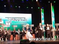 На театральном фестивале в Уфе спектакль «Чадаган» (Тува) признан Лучшим музыкальным спектаклем