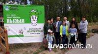 В День защиты детей в Кызыле прошёл Всероссийский экологический фестиваль