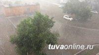 В Туве 4 июня возможны заморозки на почве, сильный ветер, град