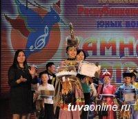 КАМИЛА БАЛДАН – победительница 25-го конкурса юных вокалистов «Хамнаарак» (Жаворонок)