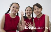 Тува: Девочки-тройняшки Соруктуг, Кузел и Белек