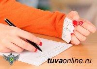 За использование шпаргалок и телефонов с ЕГЭ удалён уже 141 школьник