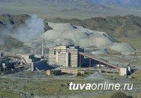 Тува подала заявку на рекультивацию отходов комбината «Тувакобальт»