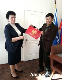 Флаг Кызыла отправился на Всемонгольскую альпиниаду