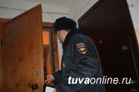 В Туве полиция установила местонахождение 55 лиц, уклонявшихся от лечения