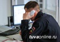 В Туве с начала года возбуждено 3 уголовных дела за заведомо ложный донос о совершении преступления