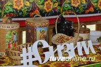 Тува готовится к четвёртому Межрегиональному фестивалю русской культуры «ВерховьЁ-2019»