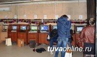В Туве под суд пойдут мужчины, организовавшие незаконный игорный бизнес