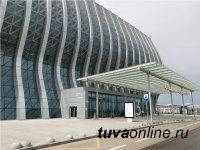 С 17 июня ИрАэро открывает прямые рейсы из Кызыла в Крым