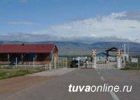 Власти Тувы рассчитывают на смягчение режима в приграничной зоне в 2019 году