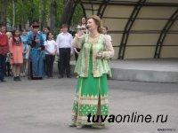 Тува отметит День России квестами, фестивалем и национальными подворьями