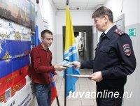 Кызыл:: Два лица без гражданства и три иностранных гражданина приняли Присягу гражданина России