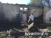 В пожаре в селе Ильинка погибли два человека, спасены дети и мать. Начат сбор вещей для погорельцев