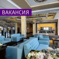 """Гостинице """"Азимут-Кызыл"""" требуется менеджер по маркетингу и рекламе"""