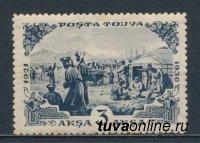 В Туве готовятся в 2021 году отметить 100-летие со дня образования Тувинской Народной Республики