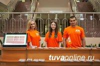 Выездная приемная комиссия Сибирского федерального университета будет работать в Кызыле 2-3 июля